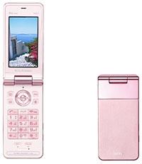 w62s_pinks